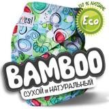 Бамбуковые угольные